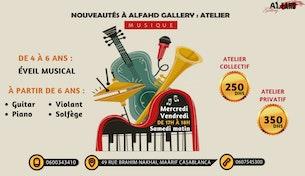 Alfahd Gallery