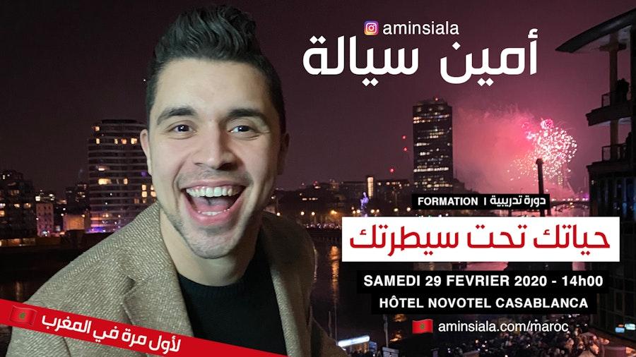 Amin Siala - Prenez votre vie en main