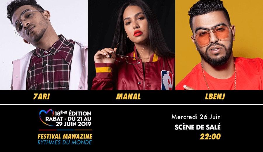 Festival Mawazine - 7ari & Manal & Lbenj
