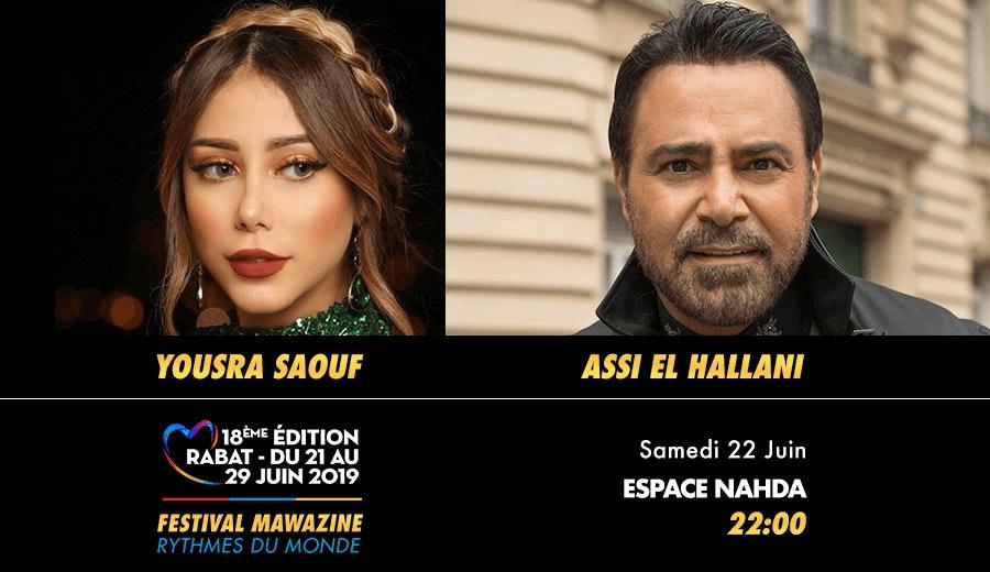 Festival Mawazine - Yousra Saouf & Assi El Hallani