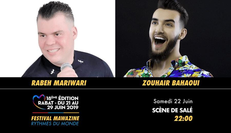 Festival Mawazine - Rabeh Mariwari & Zouhair Bahaoui