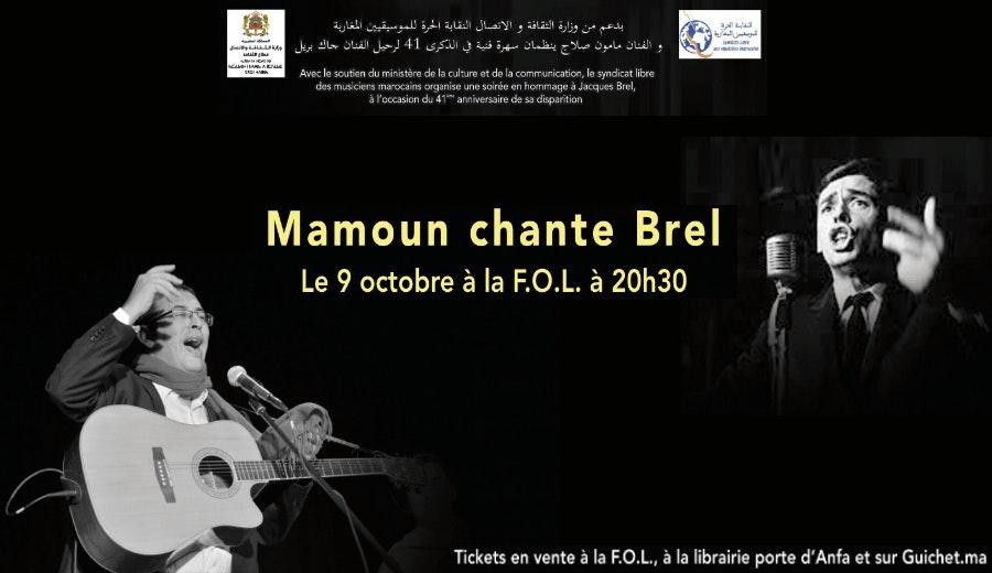 Mamoun chante BREL à la FOL