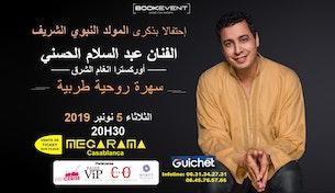 Soirée Spirituelle avec Abdel Salam Al Hassani