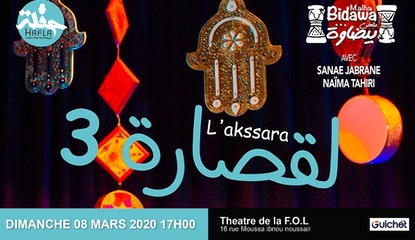 L'kssara 3 - Alors on danse Aita chaabi nayda l'kssara