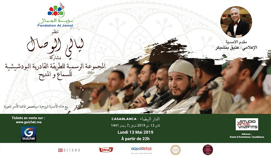 Soirée de chants Soufis - Layali Al Ouissal