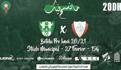 Kénitra Athlétic Club vs Ittihad Zemmouri de Khémisset