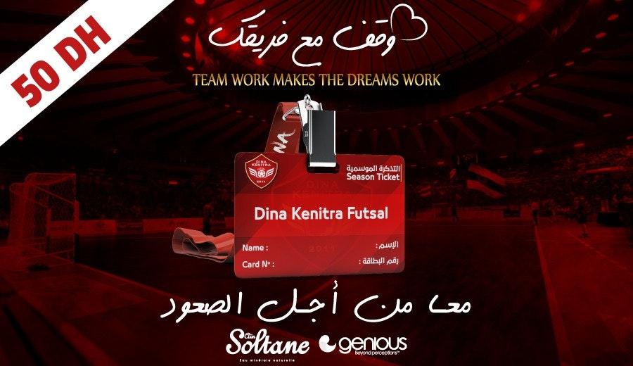 DINA KENITRA FUTSAL CLUB - MAROC - Donation