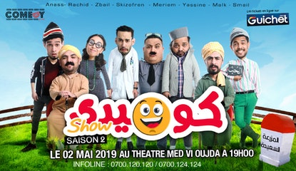 Comedy Show Saison 2 à Oujda
