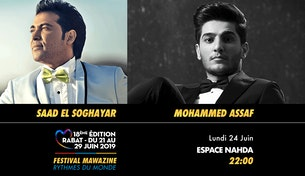 Festival Mawazine - Saad El Soghayar & Mohammed Assaf