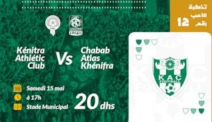 Kénitra Athlétic Club vs Chabab Atlas Khenifra