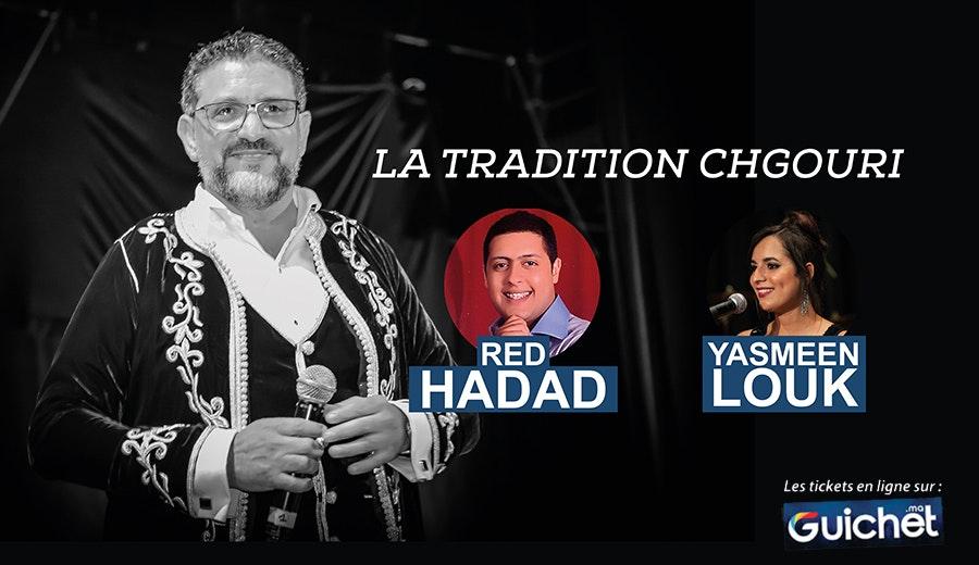 Daniel Afriat - Tradition Chgouri