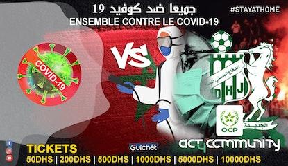 Difaâ Hassani d'El Jadida contre le Covid-19