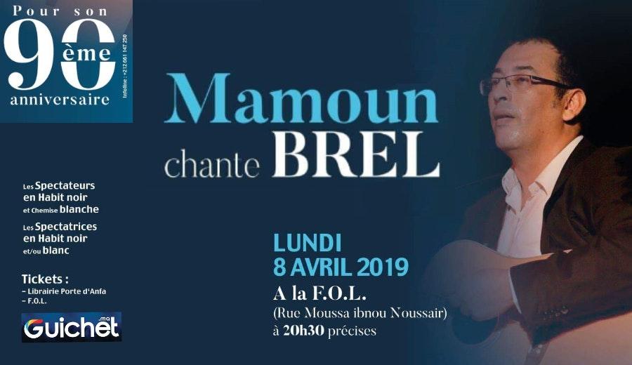 Mamoun chante BREL
