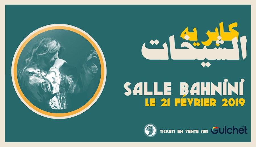 Kabareh Cheikhats à Rabat