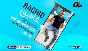 Rachid Rafik : رشيد غافيق