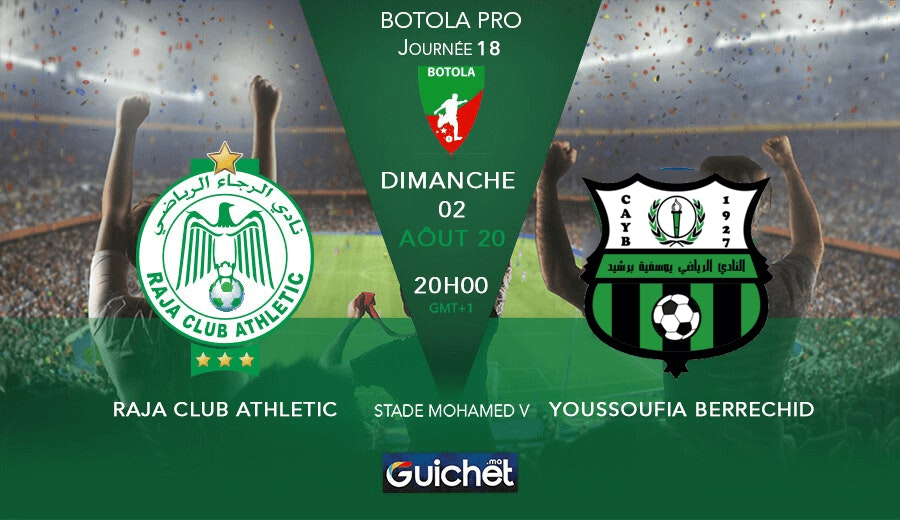 Raja Club Athletic VS Youssoufia de Berrechid