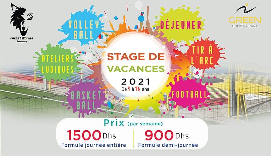 Stages de Vacances 2021