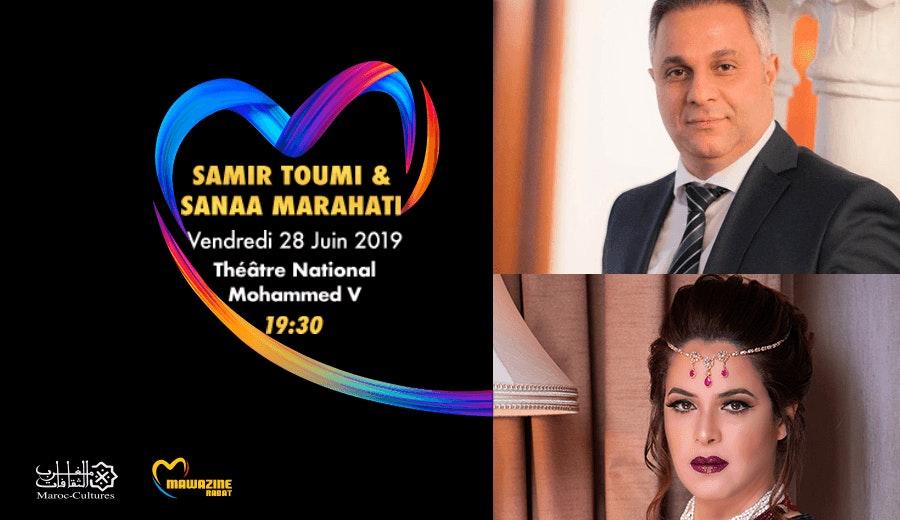 Festival Mawazine - Samir Toumi & Sanaa Marahati