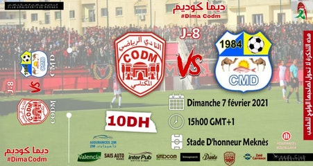 Club omnisports Meknès vs Mouloudia Dakhla