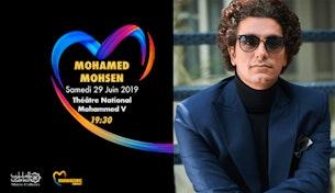 Festival Mawazine - Mohamed Mohsen