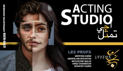 Acting Studio - أجي تمثل