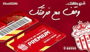 Hassania Union Sport d'Agadir - Abonnement