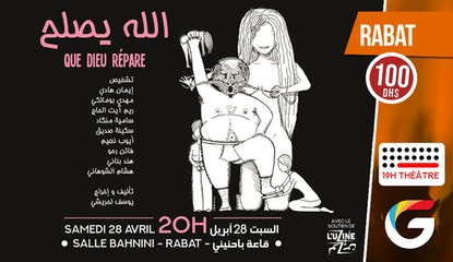 """19H THEATRE"" arrive enfin à Rabat pour présenter sa pièce en darija ""ALLAH ISLAH"""