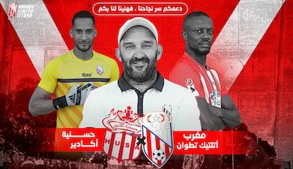 Moghreb Athletic Tetouan VS Hassania d'Agadir