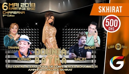 Soirée CHAABANA avec la présence de Dounia Batma , Abdkhalek Fahid et d'autre talentueux !