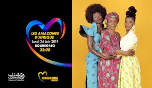 Festival Mawazine - LES AMAZONES D'AFRIQUE