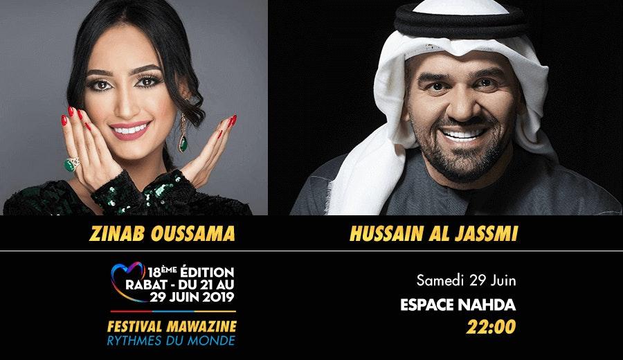 Festival Mawazine - Zinab Oussama & Hussain Al Jassmi