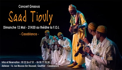 Gnaoua live: Saad Tiouly à la F.O.L Casablanca