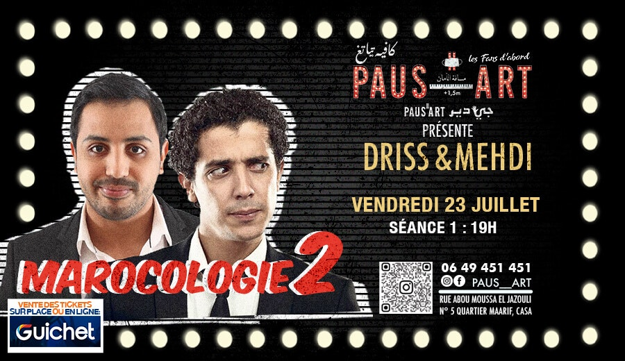 Driss & Mehdi - Marocologie 2 / Séance 1