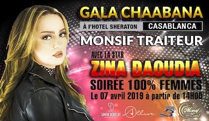 Gala Chaabana avec la star Zina DAOUDIA