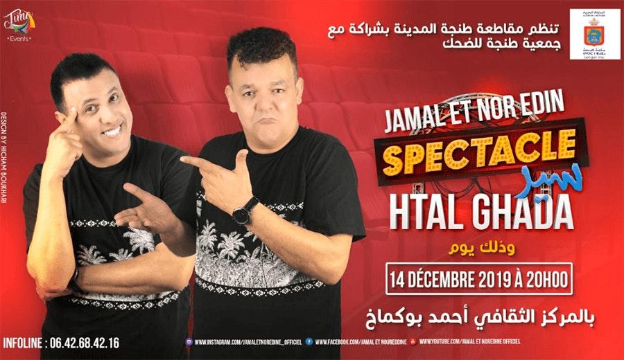 Spectacle Jamal et Noredin à Tanger