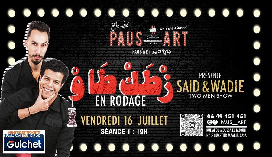 Said & Wadie / Séance 1