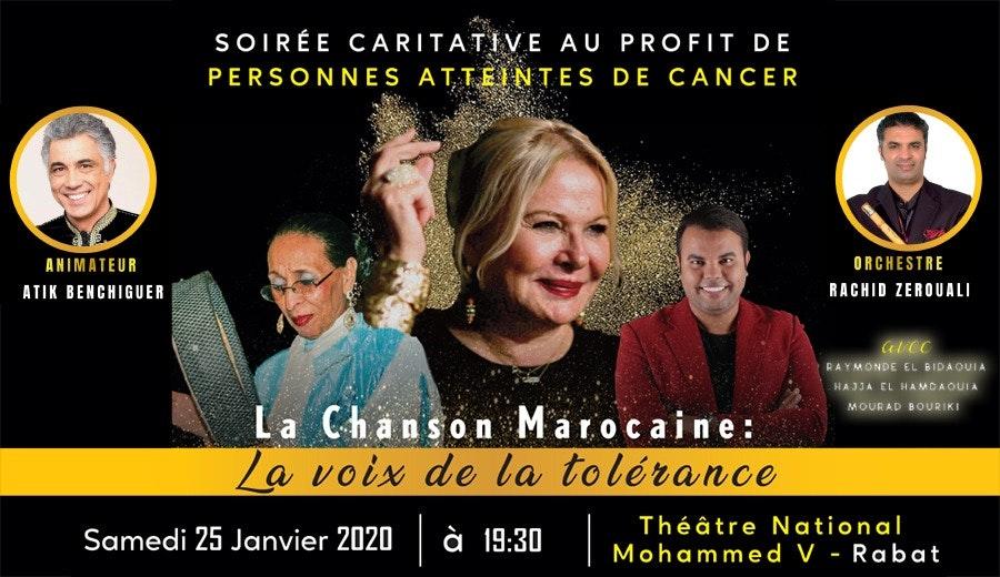 La Chanson marocaine : la voix de la tolérance