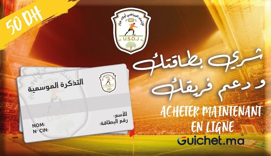 Union sportif Ouled Jerrar - Tickets