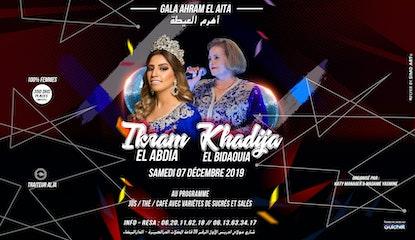 Gala Ahram El Aita