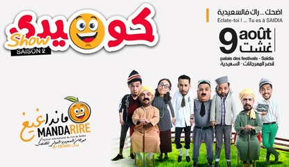 Manda RIRE avec la Comedy Show à Saidia