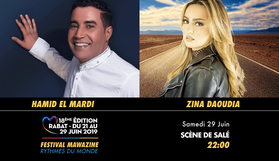 Festival Mawazine - Hamid El Mardi & Zina Daoudia