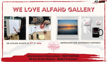 WE LOVE ALFAHD GALLERY