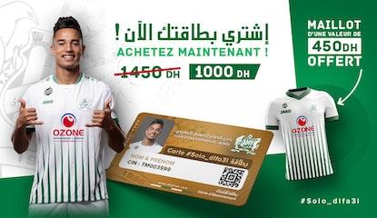 Difaâ Hassani d'El Jadida - Solo Difa3i