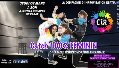 Catch d'impro 100% féminin ! by la CIR