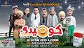 Comedy Show Saison 2 à FES