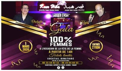 Gala 100% femmes avec La star Hajib
