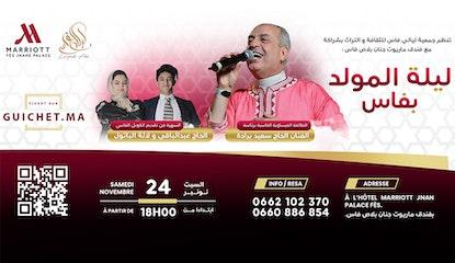 Laylat Al Mawlid à Fès avec El Haj Berrada