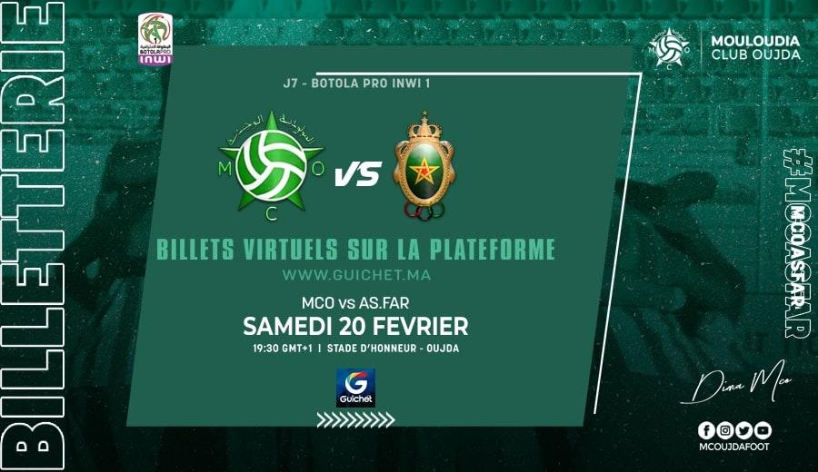 Mouloudia Club d'Oujda vs FAR de Rabat