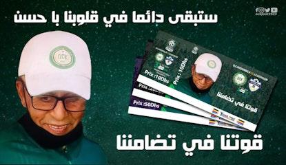 Olympique Club de Khouribga Football Donation