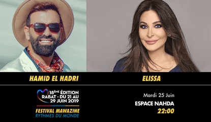 Festival Mawazine - Hamid El Hadri & Elissa